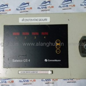 SALWICO GS4 GAS ALARM CENTRAL